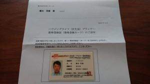 rp_DSC_1688-300x169.jpg