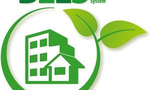 一定規模以上の建築物のエネルギー消費性能の確保に関する届出