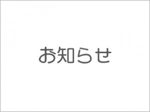 terminal_news_lv3_01